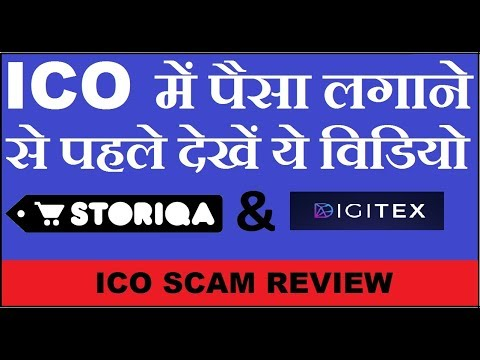digitex scam
