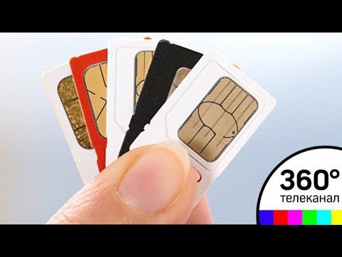 SIM-карта заменит паспорт - МТ