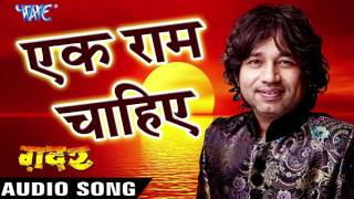 TERA NAAM NEW SONG