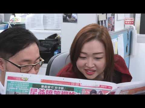 職場妙思360廣播劇- 2 (職場解難)