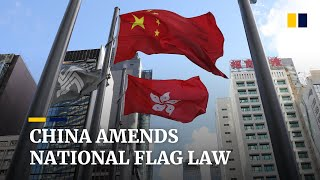 Turning Chinese flag upside down criminalised as Beijing applies new rules for  Hong Kong and Macau