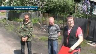 В кемерово арестовали ревнивца, который отрезал голову жене после измены