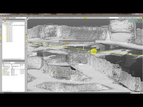Trimble SX10 + GeoSLAM -3D mining