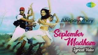 September Madham with Lyrics | Alaipayuthey | Mani Ratnam | Madhavan, Shalini | AR Rahman Hits