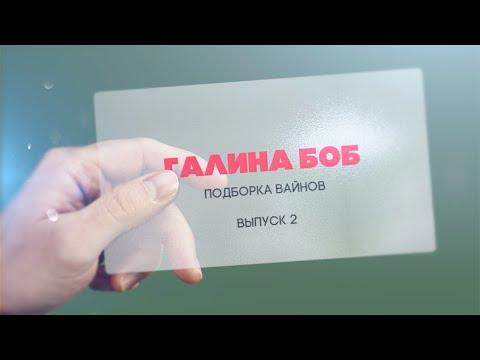 Выступление Галины Боб (сериал Деффчонки) в ТЦ Авиапарк 23 апреля 2016