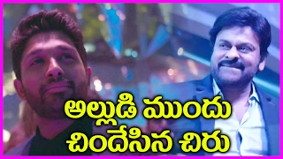 Allu Arjun Chiranjeevi Dance Moments @ T Subbarami Reddy Grandson Marriage Sangeeth