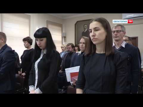 Аппаратное совещание администрации г. Евпатории 25 декабря 2017
