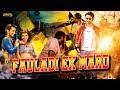 Fauladi Ek Mard Hindi Dubbed 2018 New Movie Trailer | Upcoming New Hindi Dubbed Movie
