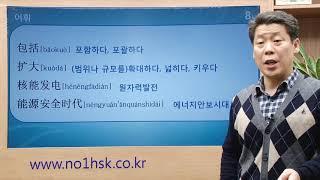 ★★★ [중국어번역] 한중 번역 공식 16