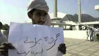 Roti Kapra Makan Pakistani Politics