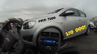 Chevrolet Aveo 2012 40т.км, за 370 000рублей! ClinliCar авто-подбор СПб.