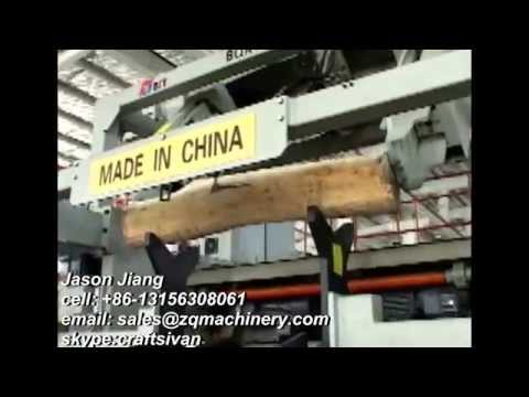 Integrated Veneer Peeling Lathe From ZQM China