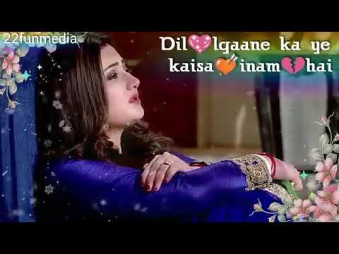 Kya Yehi Pyar Karne Ka Anjaam Hai Love Song