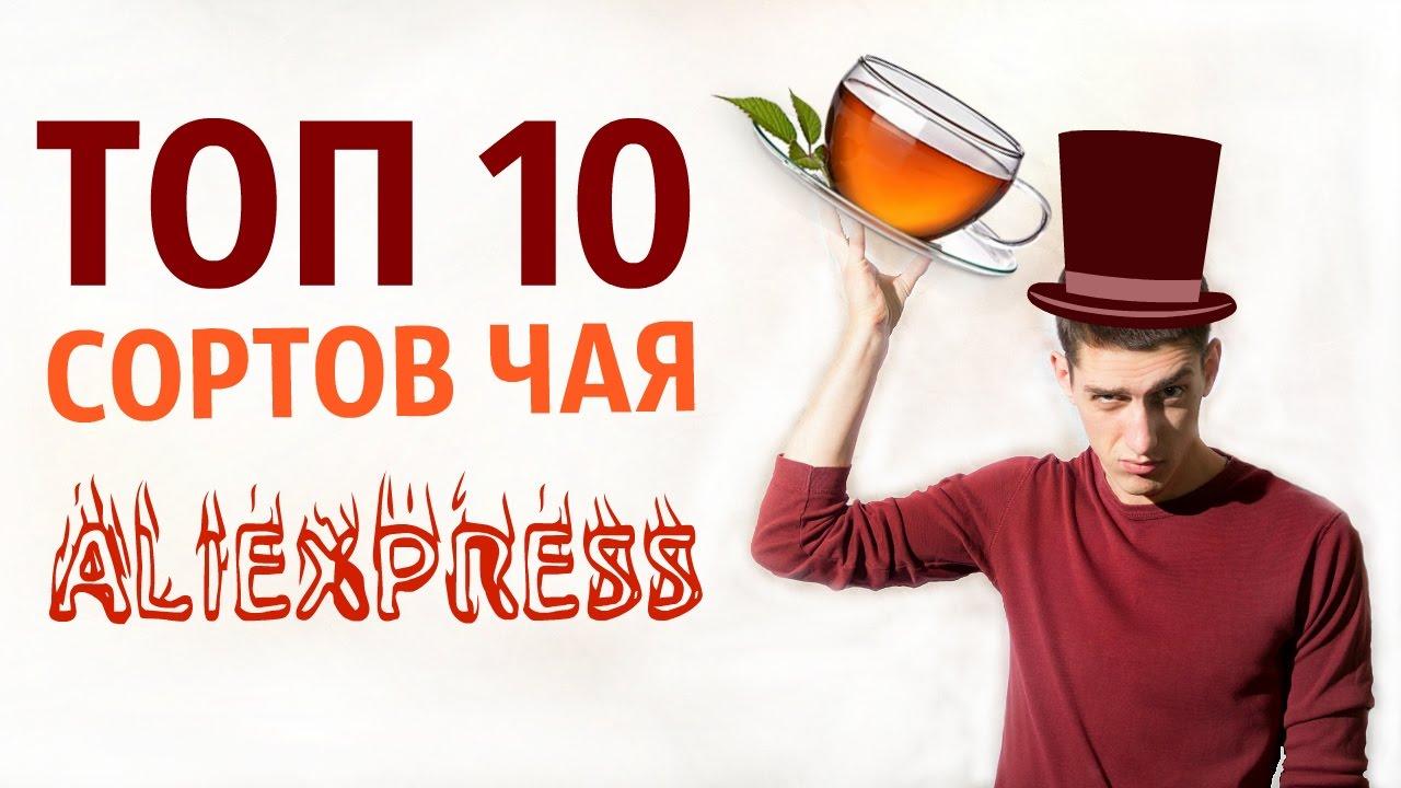Чай зеленый taylors of harrogate жасминовый цвет 125г с доставкой на дом заказать в интернет-магазине азбука вкуса. Продажа продуктов питания и.