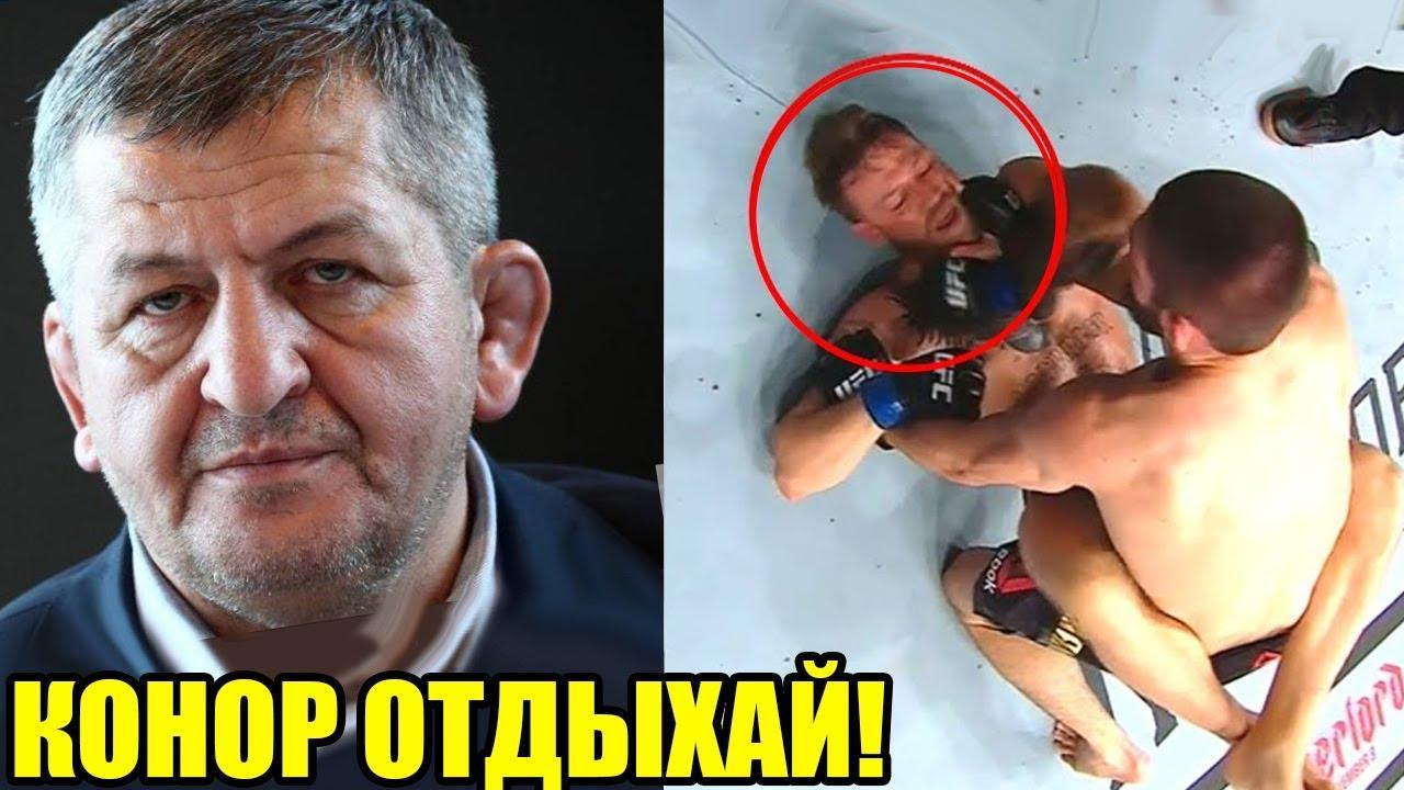 Реакция отца Хабиба на пресс-конференцию Конора / Хабиб может вернуть Сент-Пьера в UFC