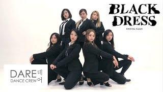 CLC (씨엘씨) - Black Dress Dance Cover by DARE 데어