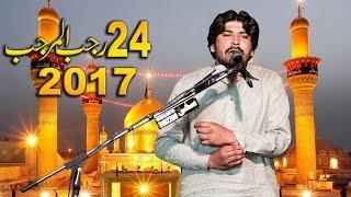 Zakir Fiaz Abbas Qiamat 24 Rajab 2017 at Darbar Sakhi Shah Peyara Kazmi