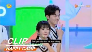 Guo Junchen Jiang Mengjie Lost His Way In Circles!《快乐大本营》Happy Camp【MGTV English】