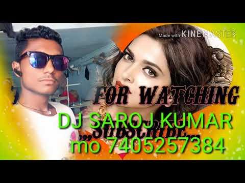 Mujhe Jeene Nahi Deti Hai Yaad Teri DJ Saroj