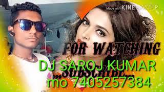Gambar cover Mujhe Jeene Nahi Deti Hai Yaad Teri DJ Saroj