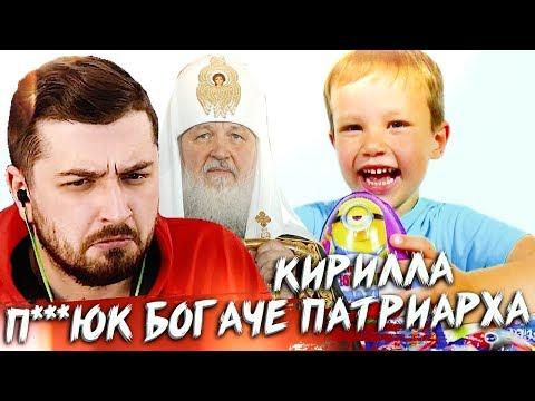 HARD PLAY СМОТРИТ ТОП 10 БОГАТЫХ ЮТУБЕРОВ