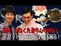 【芸人 オードリー ラジオ】 オールナイトニッポン  若林「ネガティブは一回りして、…