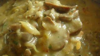 Говяжьи почки в сметанно луковом соусе с солеными огурцами