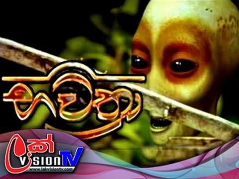 Bawaththra - 45 Last Episode