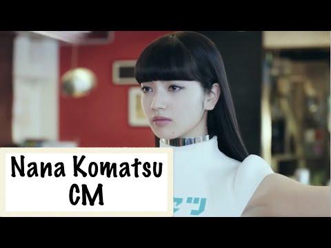 """小松菜奈 CM集 """"ダイハツ ムーヴ トリセツ 4篇""""【女優】Nana Komatsu - YouTube"""
