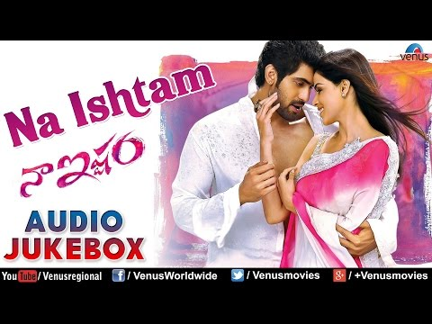 Na Ishtam : Telugu Hit Songs ~ Audio Jukebox | Rana Daggubati, Genelia D'Souza |