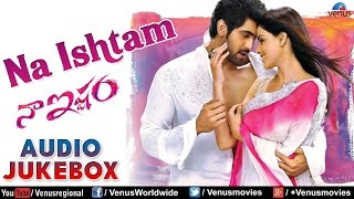 Na Ishtam : Telugu Hit Songs ~ Audio Jukebox | Rana Daggubati, Genelia D'Souza |