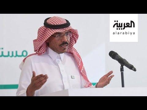 نشرة الرابعة | هل من الممكن العودة لتشديد إجراءات كورونا في السعودية؟  - نشر قبل 2 ساعة