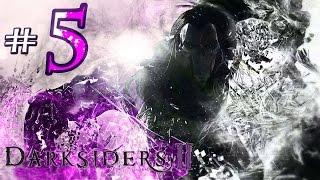 Darksiders 2 | Серия 5 -