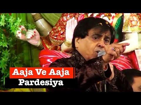 Aaja Ve Aaja Pardesiya  Narendra Chanchal  Mauj Teri Mayia  Punjabi Sufiana