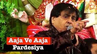Aaja Ve Aaja Pardesiya by Narendra Chanchal | Mauj Teri Mayia | Punjabi Sufiana