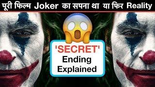 Joker Movie Ending Explained In Hindi | Deeksha Sharma