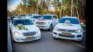 Машины на свадьбу от тк ХАММЕР