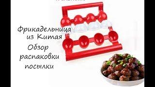 видео Кухонный инвентарь