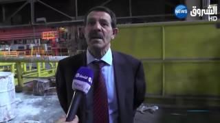 Echorouk Tv | Complexe Sidérurgique SIDER EL HADJAR