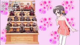 【Dance×Mixer】で『うれしいひな祭り』 歌:歌愛ユキ thumbnail