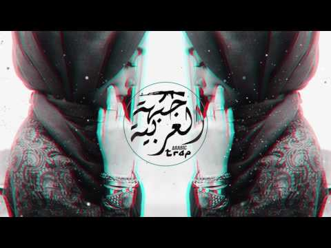 CRIS TAYLOR - Istanbul ( Turkish Trap Beat  / Türkçe Müzik )