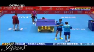2012 China Super League: Wang Liqin / Shang Kun - Ma Lin / Lin Chen [Full Match/Short Form]