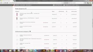 Как сделать первый заказ на сайте Орифлэйм Казахстан
