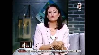 برنامج انتباه - منى العراقى حوار عن خطف مريم من ايد امها فى السيدة زينب