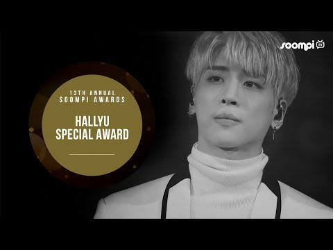 In Memory of Jonghyun – Hallyu Special Award   13th Annual Soompi Awards