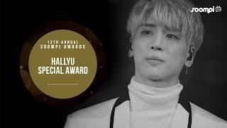 In Memory of Jonghyun – Hallyu Special Award | 13th Annual Soompi Awards