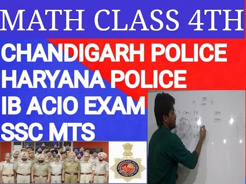 CHANDIGARH POLICE EXAM MATH 4TH CLASS || IB ACIO EXAM || HSSC || SSC MTS