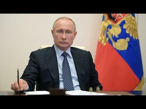 Совещание Владимира Путина по ситуации в городе Усолье-Сибирское. Полное видео