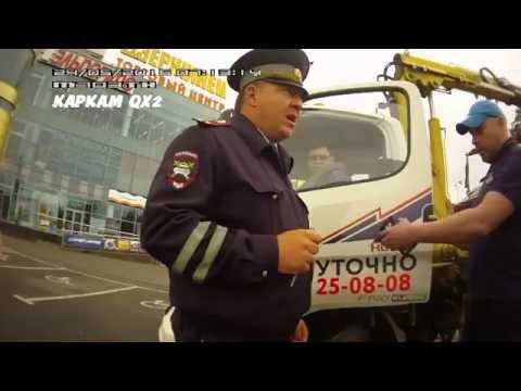 Беспредел эвакуаторщиков и гибдд в Дзержинске