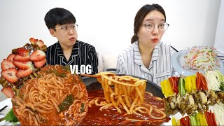 [Ssamdak] Cooking every meal with my sincerity🍗🍅 Korean food mukbang vlog (Jang Kalguksu, and etc)